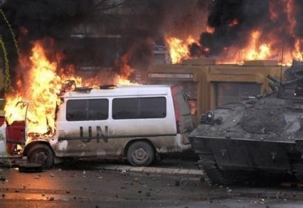Guerre du Kosovo
