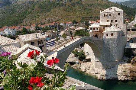 اهلا وسهلا البوسنة والهرسك
